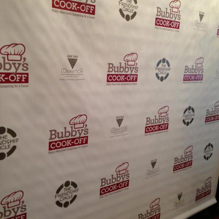 Bubby's Cook-Off Step & Repeat Vinyl Banner